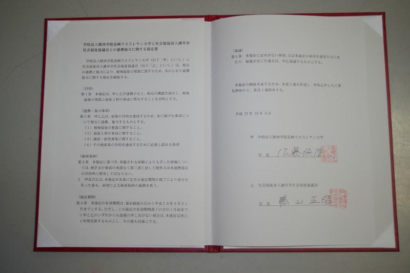 IMGP4461